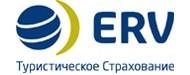 Европейское туристическое страхование (ЕРВ)