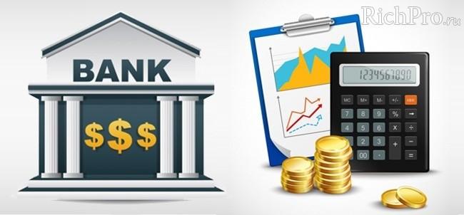 Где самые выгодные вклады для физических лиц - рейтинг банков по вкладам
