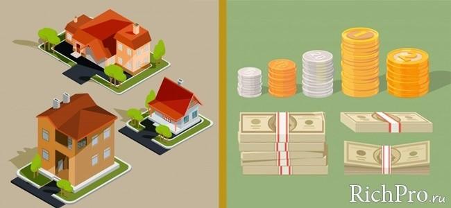 Особенности оформления кредита наличными под залог недвижимости