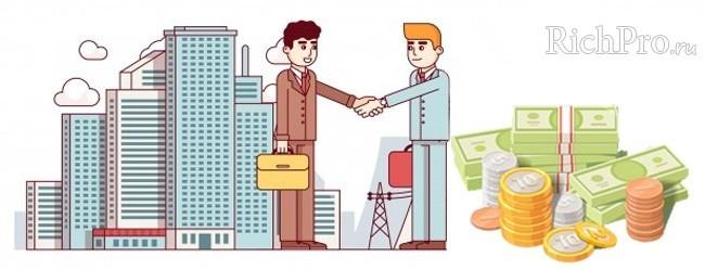 Займы и кредиты под залог недвижимости для юридических лиц