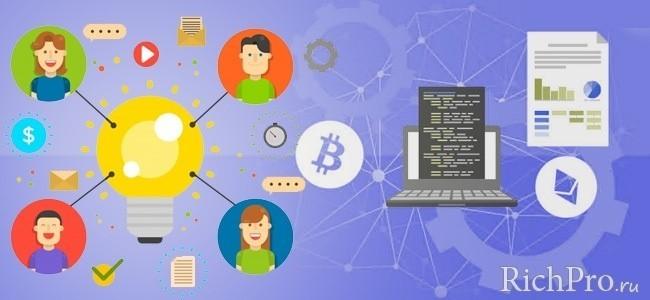 Идеи, как зарабатывать, применяя технологию Блокчей