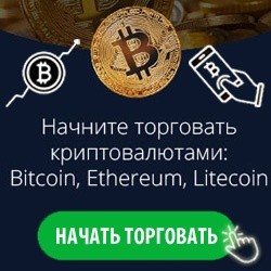 Помощь в получении кредита в Ростове-на-Дону