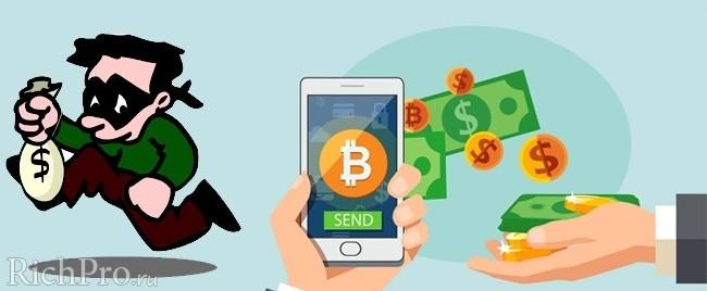 Мошенничество на биткоин кранах- 4 совета как не попасть в руки мошенникам