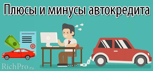 Как проверить б у автомобиль перед покупкой