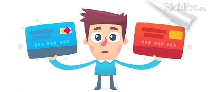 Особенности кредитной карты без справок и поручителей