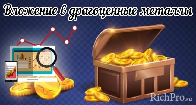 Сайт кредитных брокеров форекс 1