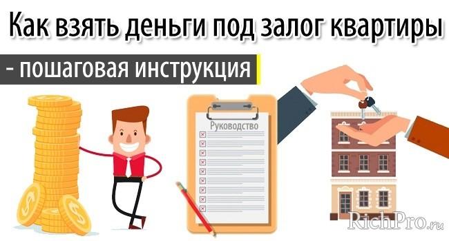 банк хоум кредит отзывы сотрудников санкт-петербург