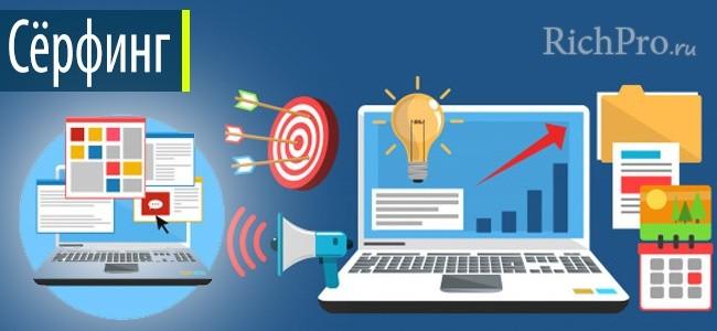 Простой способ заработать школьнику 10-11-12 лет в интернете