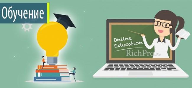 Заработок в интернете школьникам и подросткам