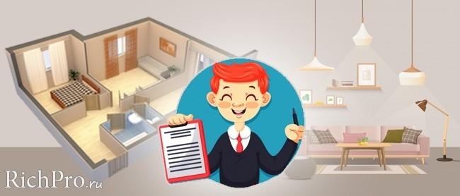 Покупка квартиры с отделкой в новостройке - плюсы и минусы, в чем выгода