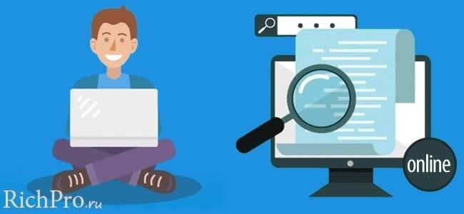 Код субъекта кредитной истории - как узнать онлайн