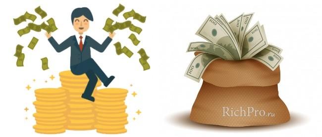 Способ стать миллионером благодаря своим знаниям